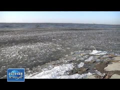 宿鸭湖:冰排层叠 气势恢宏