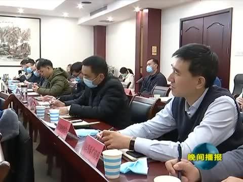 驻马店市县级融媒体中心改革发展座谈会召开
