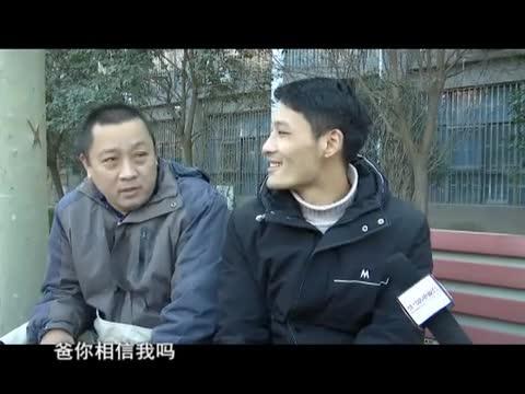 平舆县马永恩同学:带着父亲上大学