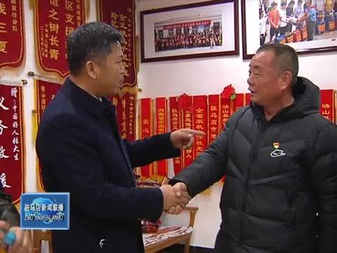 省文明办慰问组看望慰问中国好人和省道德模范