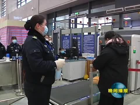 驻马店西站:疫情防控不放松 确保旅客出行安全