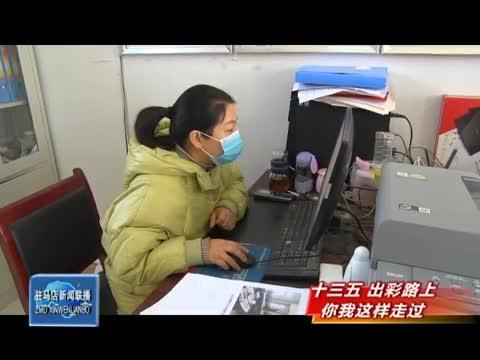 """遂平张吴楼村:夏枯草种植让村民""""苦尽甘来"""""""