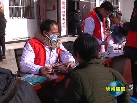 驻马店市人大常委会机关开展送医下乡活动