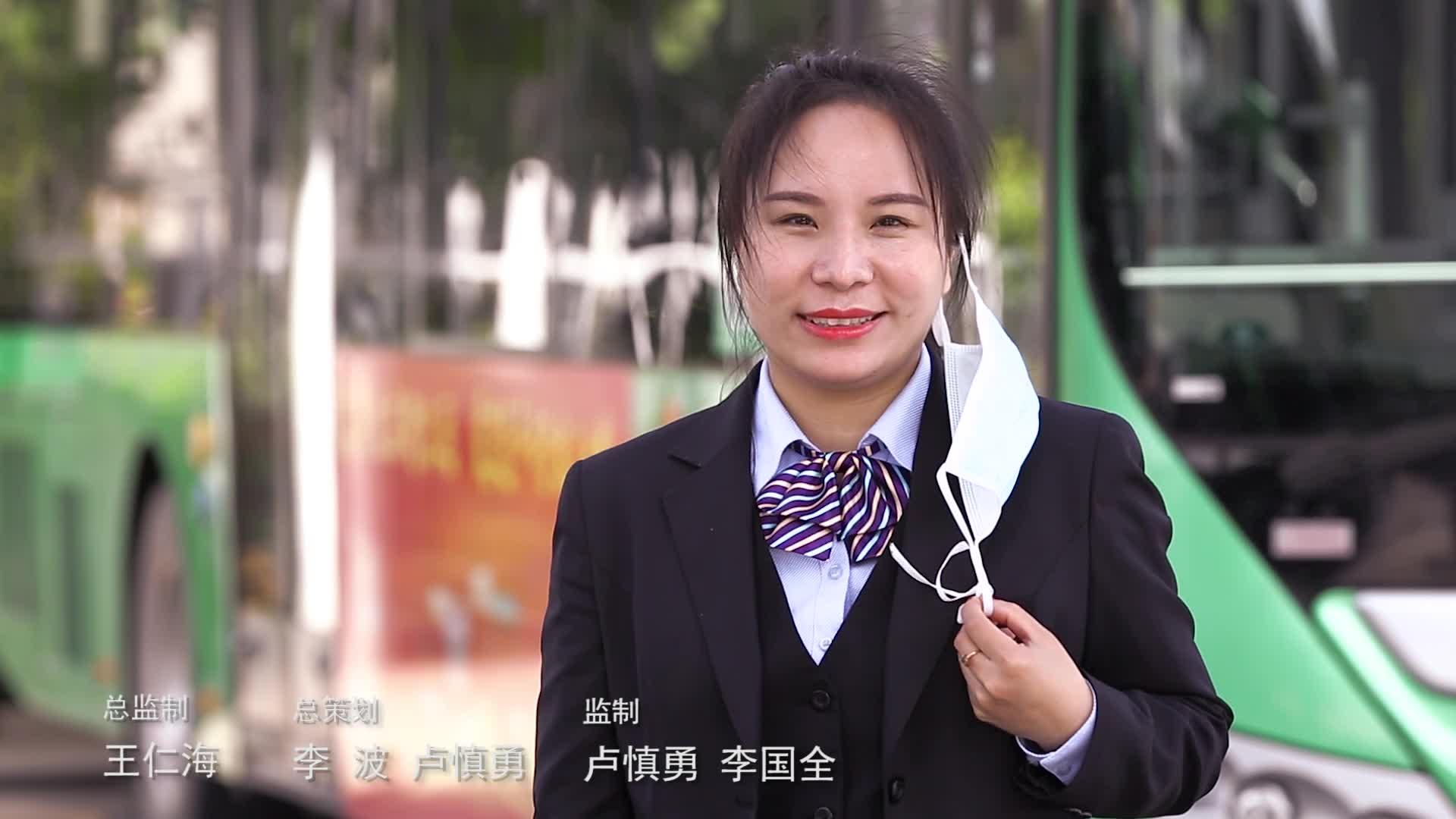 《再出发 更精彩——公交车长黄菲.》