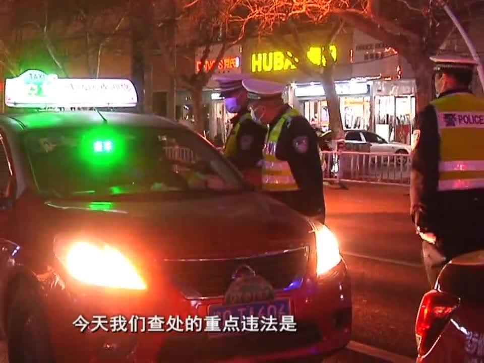 市交警支队开展春节期间专项整治工作