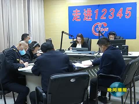驻马店市城管局负责人接听12345政务服务热线电话