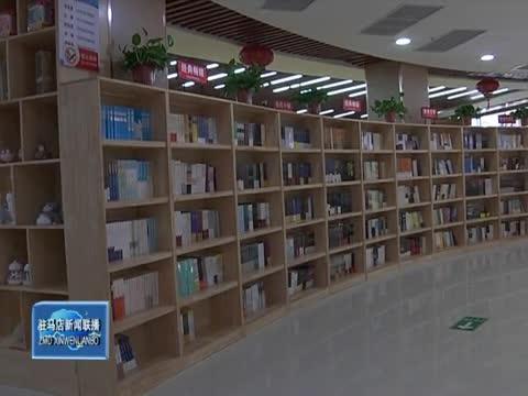 图书馆成为市民春节期间好去处