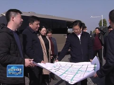朱是西到市中心城区调研道路 园林绿化提升工程建设情况