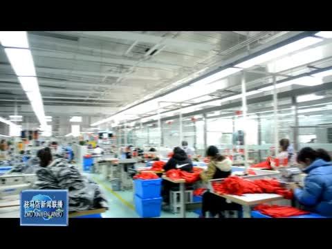西平:工业引擎奏响发展最强音