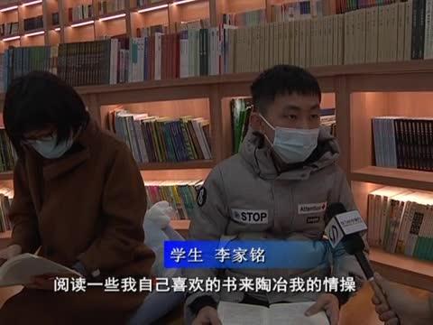 图书馆市民春节假期好去处