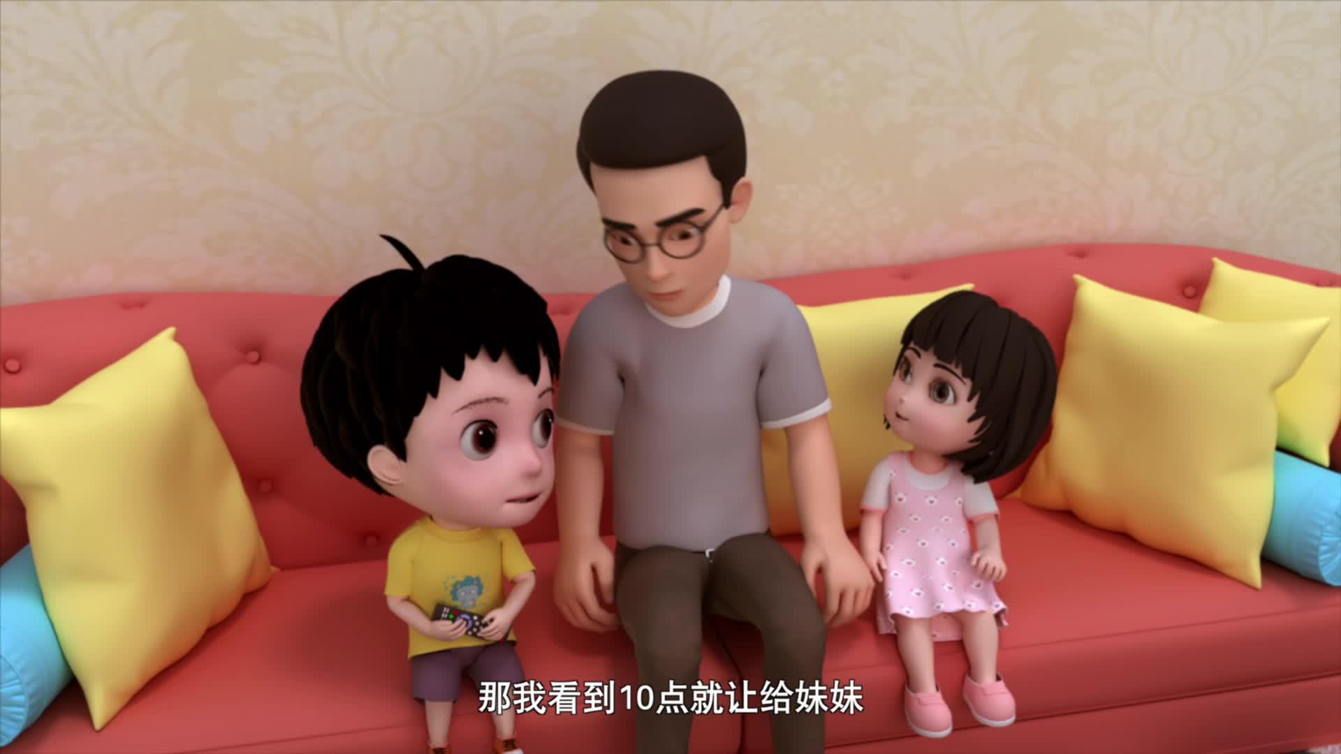 家风家教系列故事——《幸福一家人》第三集 诚实做人