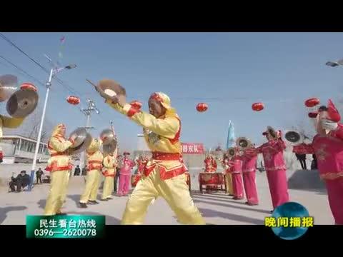西平于庄村:幸福生活舞出来