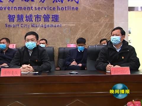 王钦胜接听12345政务服务热线电话