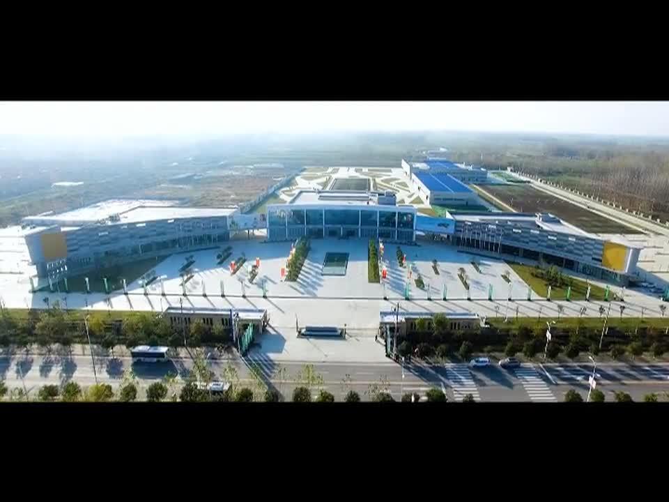 正阳县:稳中求进谋发展 经济社会取得显著成效