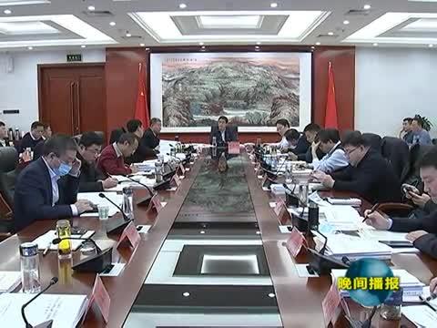 一季度全市金融工作座谈会召开