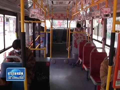 公交车厢装饰靓 乘客纷纷来点赞