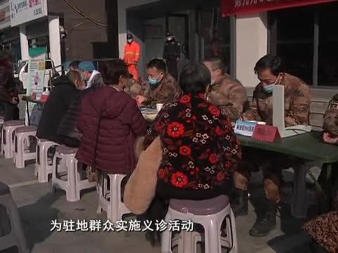 解放军九九〇医院开展义诊活动