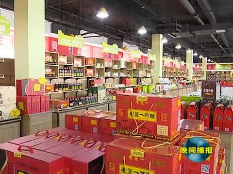 """新蔡县:打好产业发展""""组合拳"""" 绘就乡村振兴新画卷"""