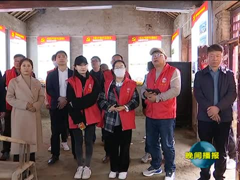 """""""不忘初心 寻访红色足迹""""集中采访团走进西平县"""