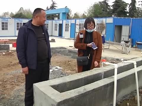 精准服务 企业用上安全水