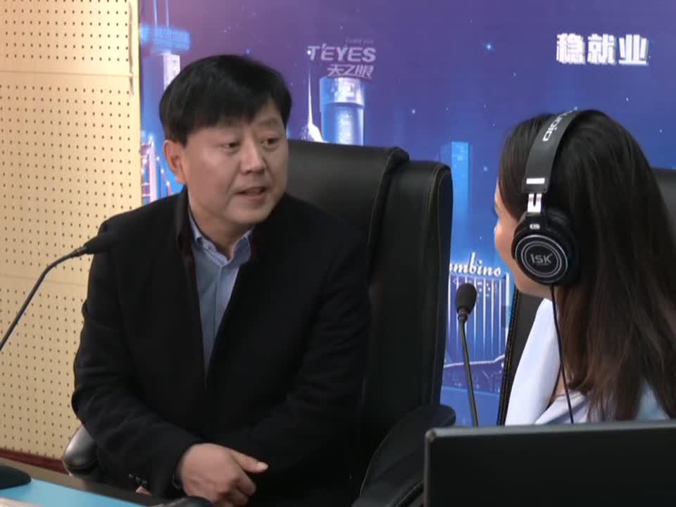 【视频】云创谷科技产业园创始人陈建岭贾陆军做客《你好,创客》