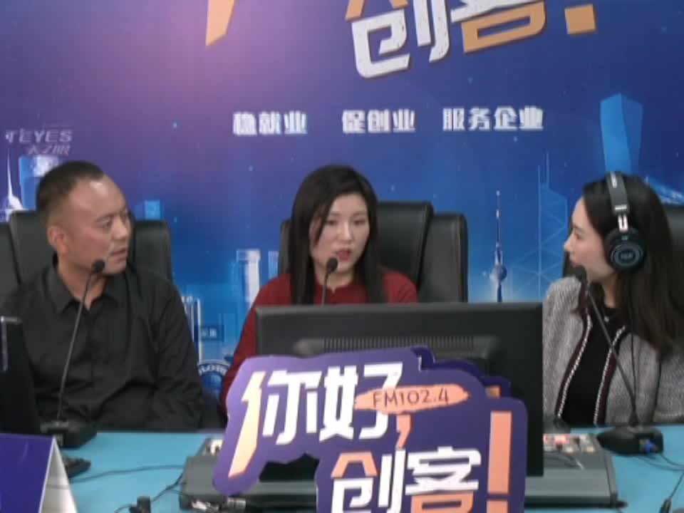 汝南锦玉麦草画传承人姚玉娥、胡锦泰夫妇做客《你好,创客》
