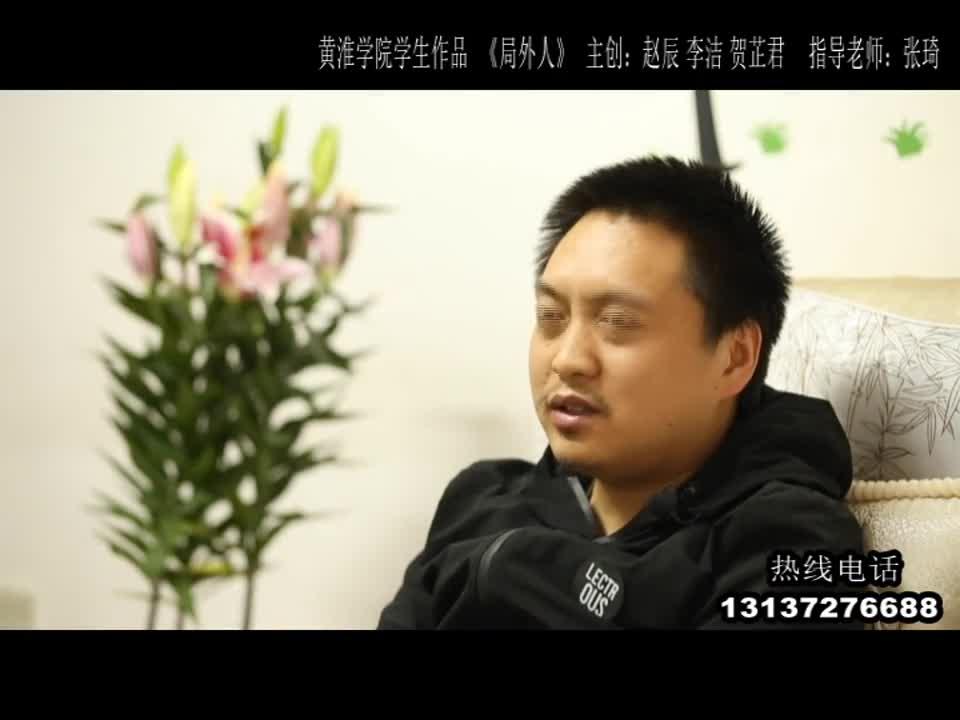《文艺周刊47期 局外人上集》