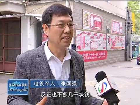 张国强——热心公益的退役军人