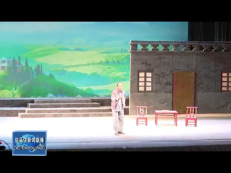 第十五届河南省戏曲大赛落幕