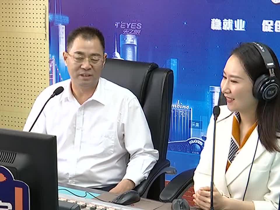 【视频】河南省健源迷迭香制品有限公司的董事长魏金庚做客《你好,创客》