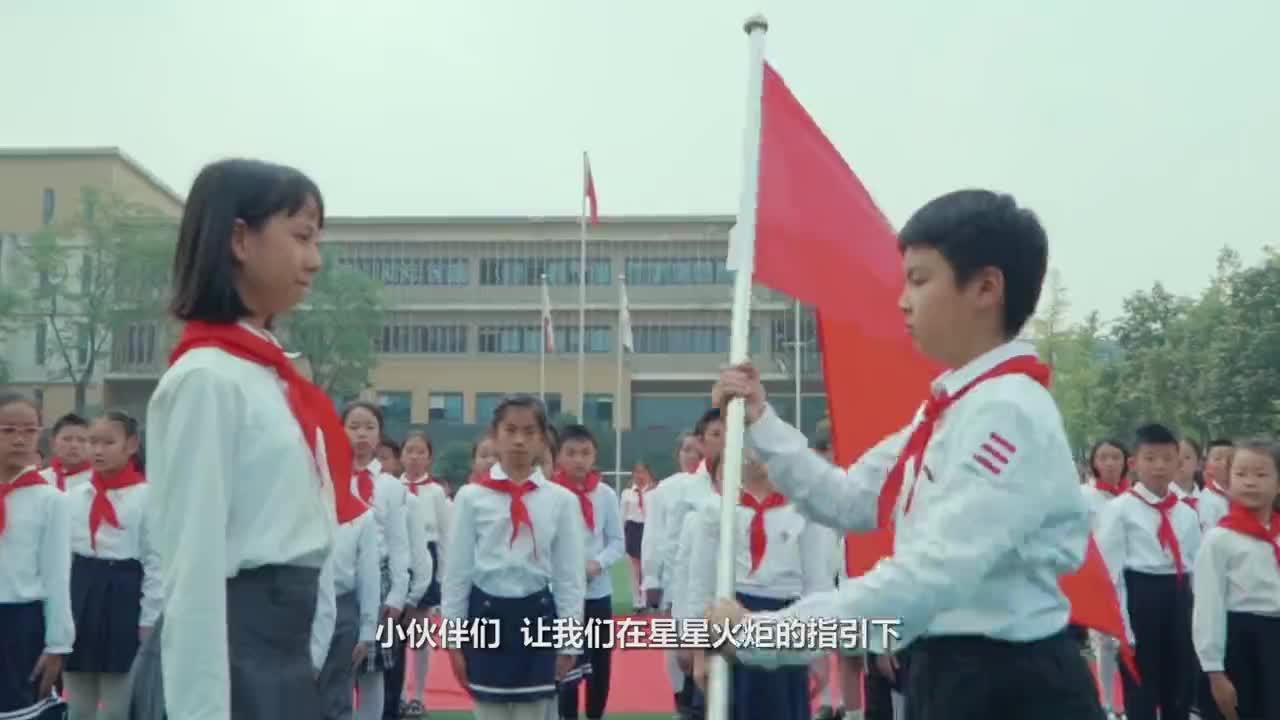 """六一国际儿童节主题微视频《""""云""""游红色圣地》"""