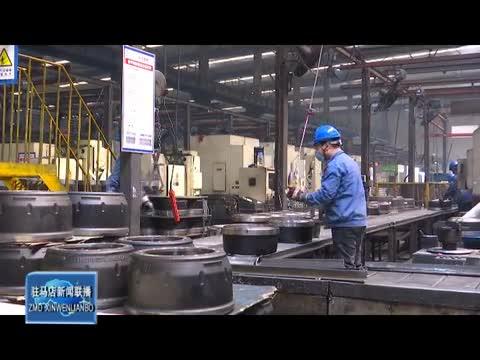 1-5月 全市工业经济平稳增长
