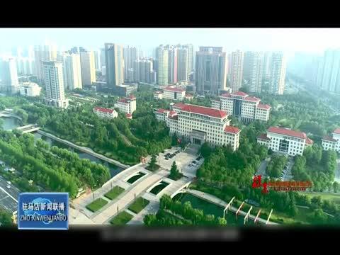 我市荣获河南省依法行政考核第一名