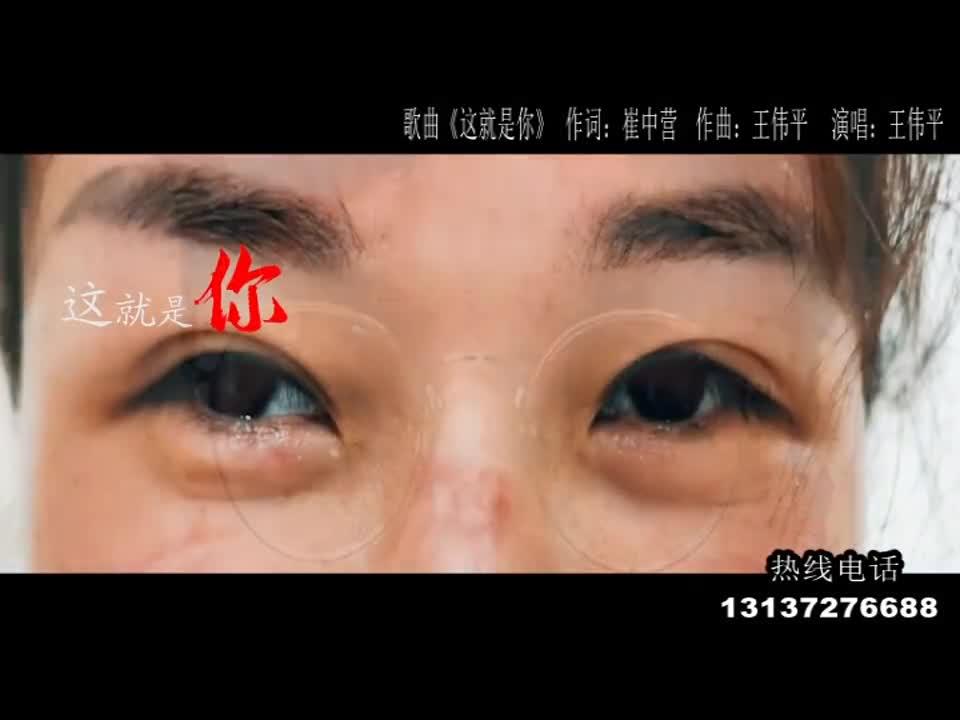 文艺周刊——《53期》歌曲MV展播
