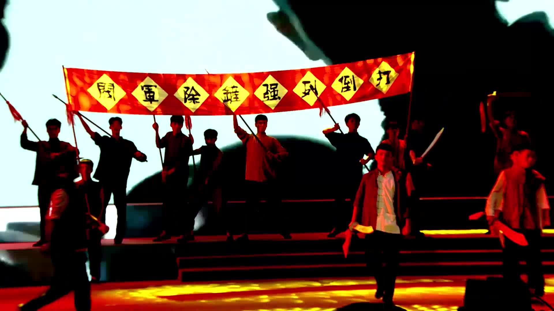 驻马店市庆祝中国共产党成立100周年文艺演出——歌曲《马总指挥打确山》