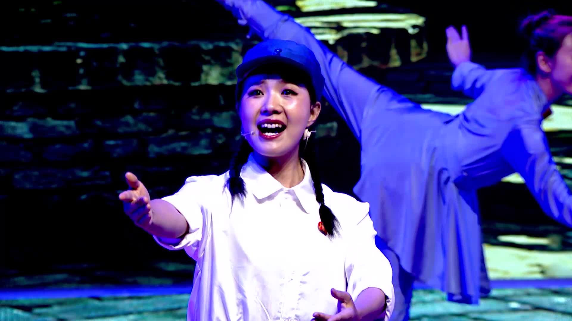 驻马店市庆祝中国共产党成立100周年文艺演出——歌舞剧《那间青砖瓦屋》