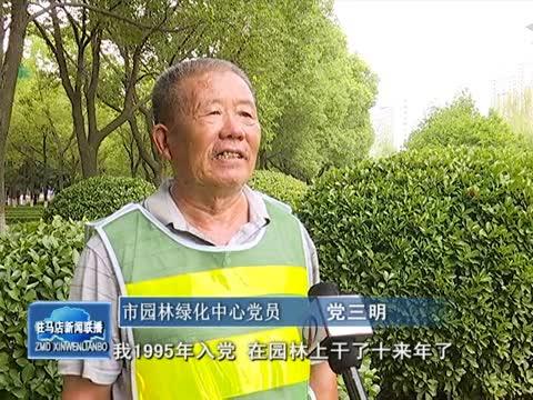 园林绿化工人:辛勤汗水润出天中美景