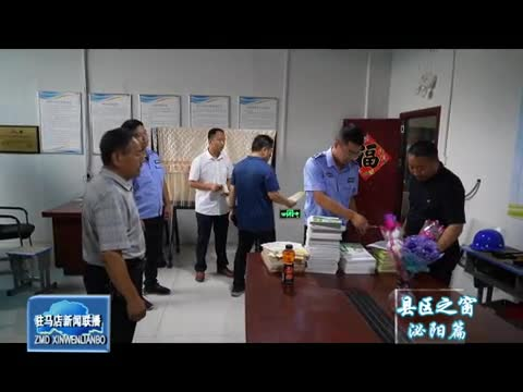 泌阳县:加大校外培训机构安全隐患排查整治力度