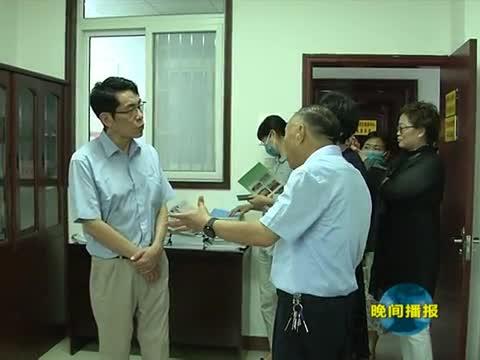 中国康复研究中心调研我市康复医联体建设工作