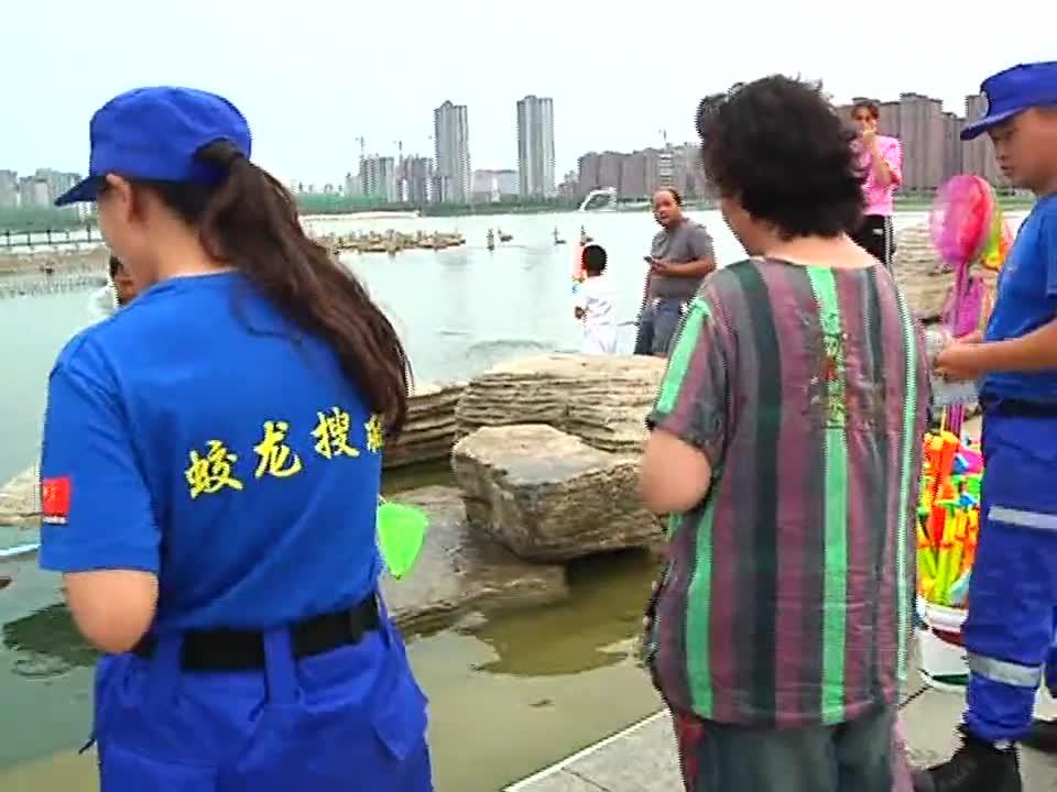 驻马店市红十字蛟龙水上义务救援队开展防溺水宣传活动