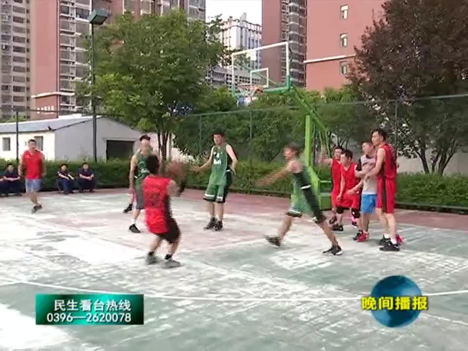 篮球赛赛出友谊