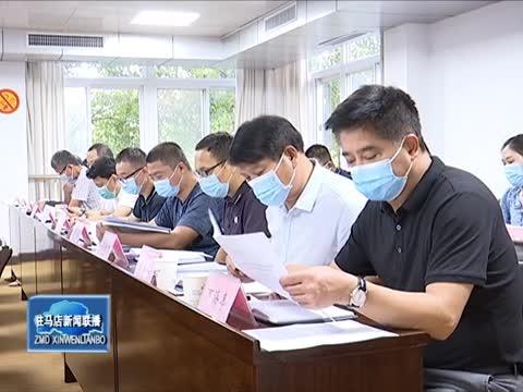 市人大常委会第六十五次主任会议召开 李宝清主持