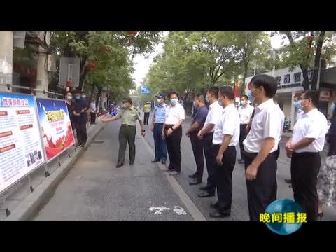 正阳县举行第二十一个全民国防教育日集中宣传活动