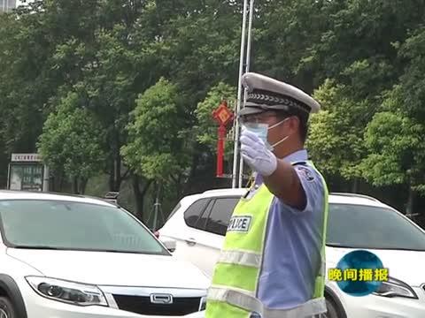 市公安局交通管理支队多措并举保障道路安全畅通