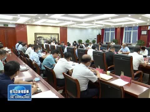 市政府召开房地产企业座谈会 李跃勇出席并讲话