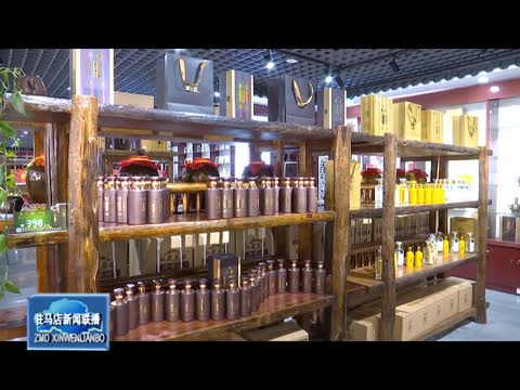 西平县精心组织企业参加第二十四届中国农加工投洽会