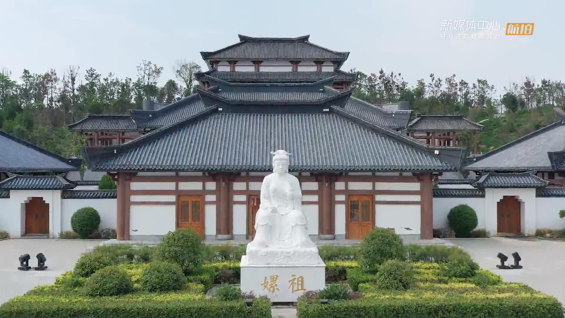 航拍《西平县嫘祖苑》