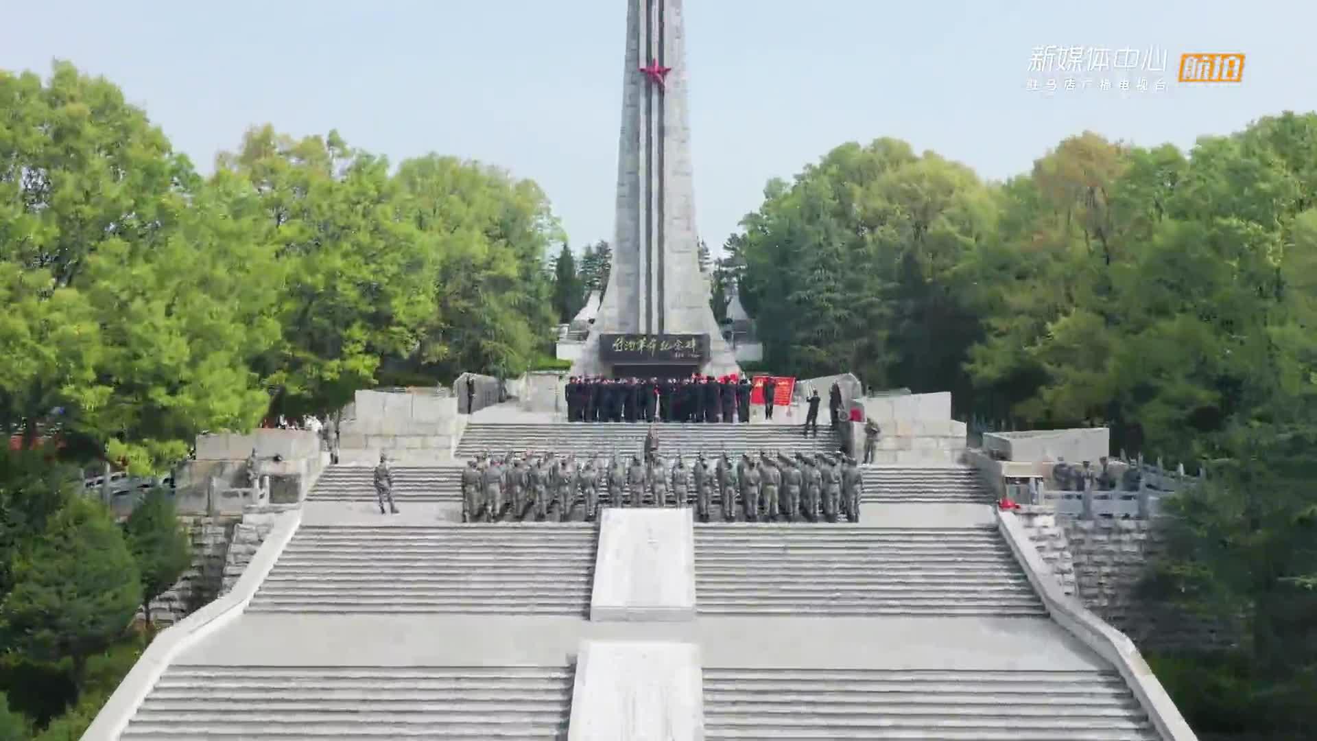 航拍《竹沟革命烈士陵园》