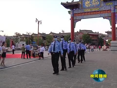 香山派出所:假日坚守岗位 保障市民安全