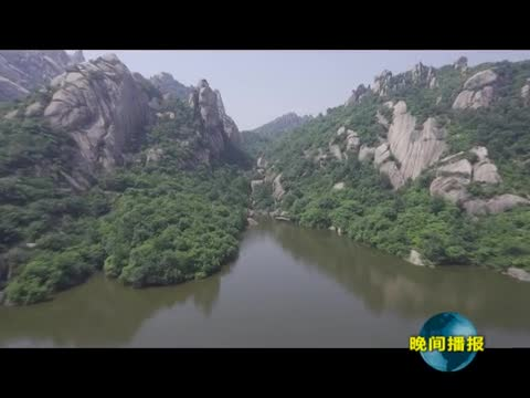 记者带你游天中:中原盆景 大美嵖岈山